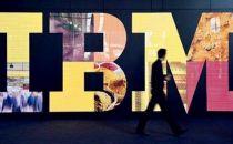 被阿里云挤下第四 IBM第二季财报云平台部门营收86.15亿美元