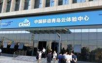 重磅!青岛移动建成中国北方沿海最大的五星级云数据中心