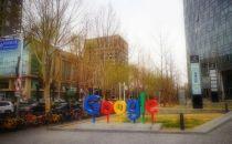 谷歌将斥巨资全美扩张 发力云计算
