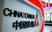 铁塔上市延期至8月8日,预计募集资金680亿港元超过小米
