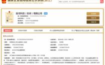 Facebook疑在中国成立独资公司 注册资本3000万美元