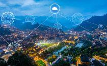 多租户数据中心将成为高效数据管理的关键