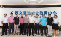 交通运输部通信信息中心到广西交通运输云数据中心调研指导