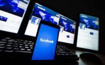美股史上最大单日跌幅!Facebook市值跌超1100亿美元