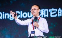 青云QingCloud发布SD-WAN服务 背后憋了什么大招?