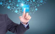 为什么ETFF能构筑区块链产业的新格局?