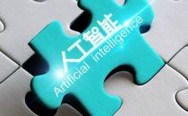 人工智能融资潮背后:各怀心事的阿里巴巴和创业公司们