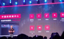 甲骨文中国数据中心将于今年8月落地,由腾讯进行运营