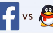腾讯也会步入Facebook的后尘吗?