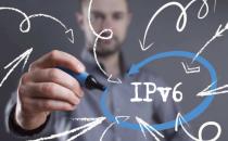 全球IP地址分析报告公布,阿里云全球占比第二