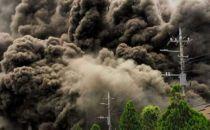 据传亚马逊AWS东京数据中心起火,三分之一被烧毁,有人员伤亡