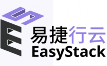 成立四年融资五轮,开源云厂商EasyStack获C++轮京东战略投资
