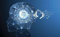 微软全球AI负责人沈向洋:中美AI发展的差异原来在这里!