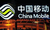 """中国移动:缔造下一个""""内容帝国"""" 通信"""