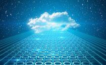 企业将业务迁移到云端时的核心考虑因素