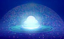 云厂商开始释放PaaS和SaaS层能力 国内云计算市场正处于爆发初期