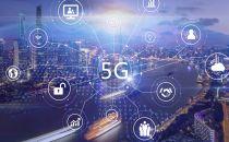 新西兰Spark计划2020年开始提供5G移动服务