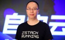 凭借自主可控的技术实力,ZStack多次领跑云计算市场创新
