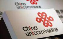 中国联通:5G网络切片白皮书(附下载)
