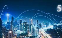 中兴管理层分享5G洞见:推动5G产业链发展 共赢5G时代