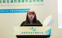 北京卫计委钟东波(代表):北京健康信息互联互通和信息惠民