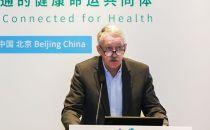 博沛:荷兰私人医疗保健体系中的健康信息化挑战