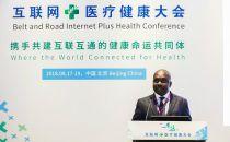 查尔斯:人际网络 — 改善一带一路国家医疗保健的重要工具