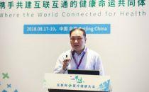 """邰从越:基于实体医院的互联网医疗平台,让优质医疗资源""""接天连地"""""""