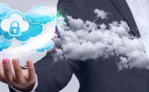 保险行业云计算标准发布,保险上云有矩可循