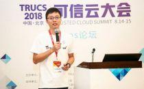 【2018可信云大会】京东石雪峰:JenkinsX基于Kubernetes的新一代CI/CD平台