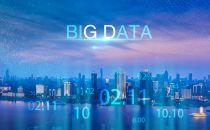 2018年大数据行业市场规模预测及投融资情况分析