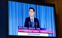 马化腾:打造重庆产业云计算大数据平台