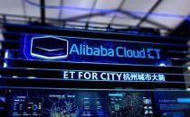 阿里巴巴2019财年Q1财报:云计算业务营收47亿元,同比增长 93%