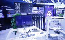 张涌:行业应用才是5G的真正