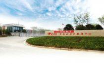 探访京东云华东数据中心:骆马湖畔的科技明星