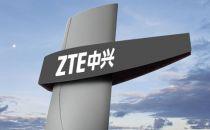 中兴国内业务逐步恢复 倾最大资源发力5G