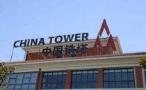 """中国铁塔""""第一家海外子公司""""成立!"""