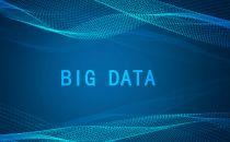 大数据概念盛行时代 避不开的大数据问题思考