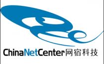 网宿科技发布中期业绩报告:上年同期增25.29%,布局5G大数据时代