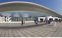 明略数据参加重庆智博会 :数据价值发现,助力智能产业落地