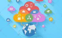 云计算助力新型制造模式企业上云催生工业新态势