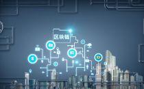 中国有望在2023年成为全球区块链超级大国