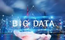 拜尔云计算加速落地通辽助力大数据产业发展