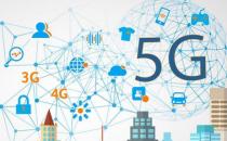 倒计时!各大手机厂商加紧5G进程