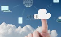 云计算领域未来有哪些大热门趋势?