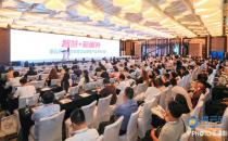猎云网2018企业服务产业创新峰会:智慧+新服务,把脉企业服务市场新风向