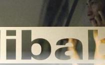 全球区块链专利榜 阿里蝉联冠军