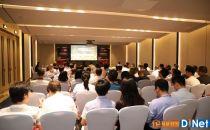AVAYA IPOffice渠道巡展北京召开 高价值通信与协作启航