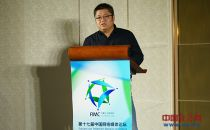 李鲲:基于云服务开展媒体业务将会成为趋势