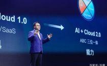百度总裁张亚勤:百度云ABC将引领全产业智能变革!